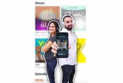 StarzPlay partners with MENA Arabic podcast specialist, Finyal Media