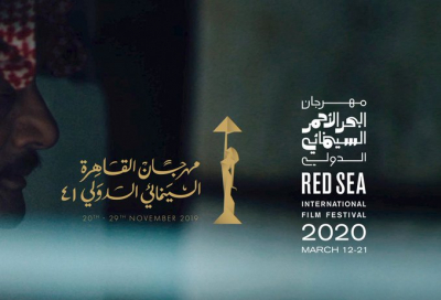 Watch: Saudi's Red Sea International Film Fest cancelled I On Air S01E03