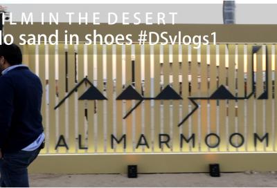 Watch: Al Marmoom Film in the Desert