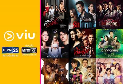 Viu's new partnership with GMM Grammy brings premium Thai content
