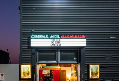 Cinema Akil partners with Mubi for 90-day free movie streaming