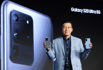 Samsung's teases posibility of 600MP lens