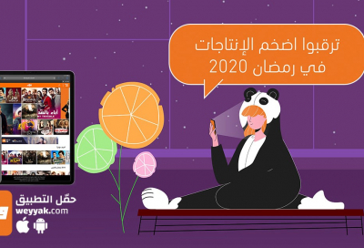 Weyyak adds several new series for Ramadan 2020
