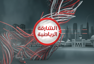 Sharjah Broadcasting Authority animates its way to DS Awards 2020