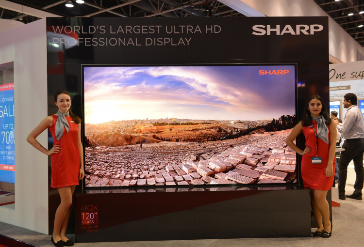 Sharp unveils world's largest LCD display