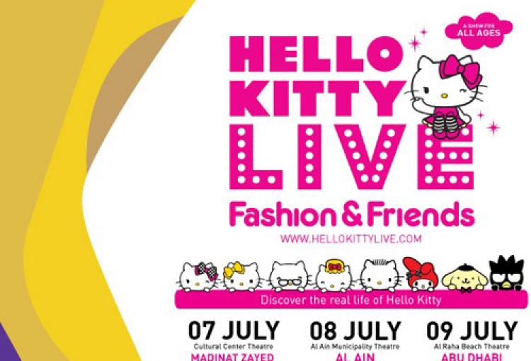 Hello Kitty Live coming to Abu Dhabi