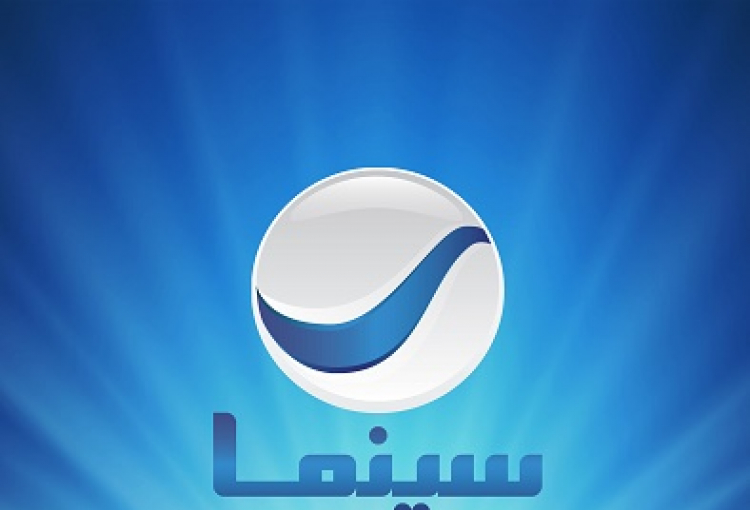Rotana Cinema to celebrate 13th Anniversary with launch of Arabic blockbusters