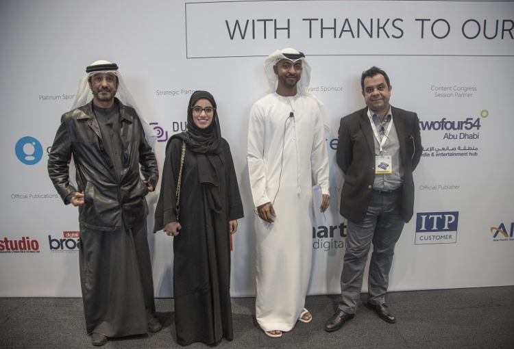 Abu Dhabi Film Commission and twofour54 announce their partnership on 'Fan of Amoory'