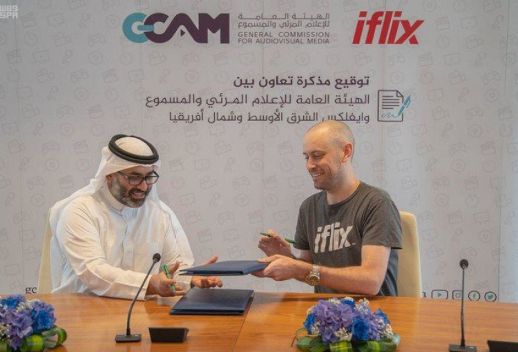 iflix signs MoU with Saudi audiovisual media commission