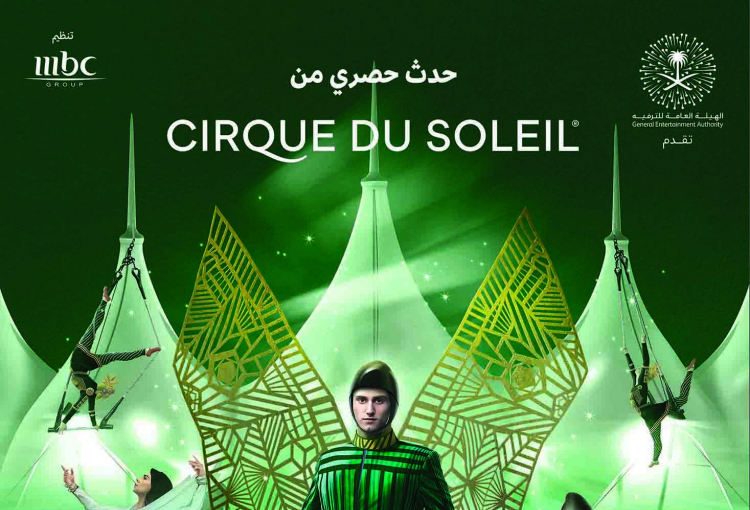 Cirque du Soleil event organised by MBC to mark Saudi National Day