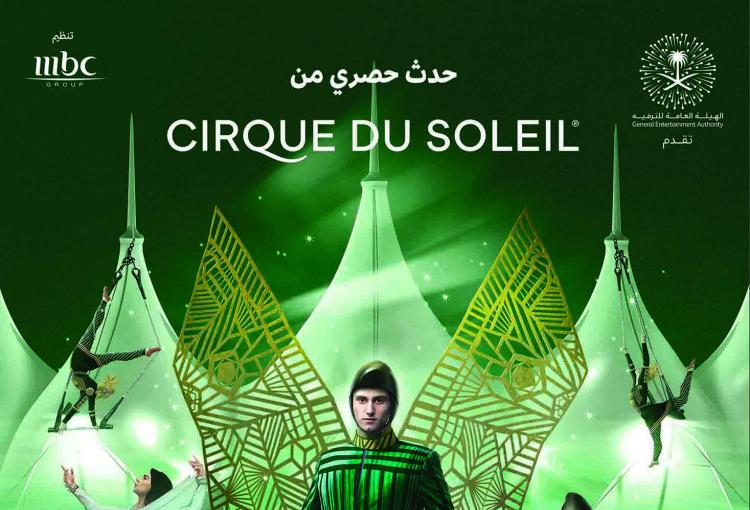 Saudi Arabia to host Disney, Marvel and Cirque du Soleil shows