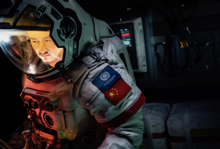 Netflix acquires Chinese sci-fi blockbuster
