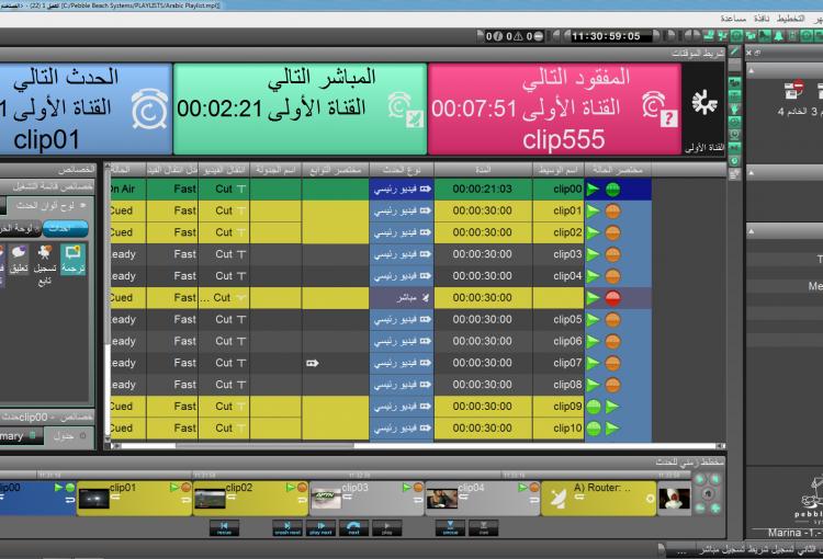 Iraq's Dijlah TV selects Pebble Beach solution