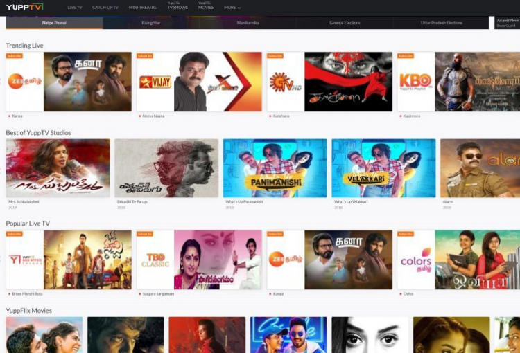 Du to offer South Asian TV service YuppTV