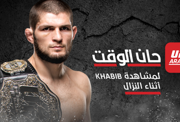 Abu Dhabi Media launches 'UFC Arabia' streaming service