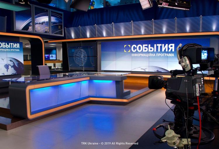 TRK Ukraine competes overhaul with VSN