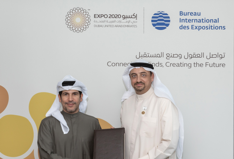 Expo 2020 Dubai appoints Dubai Media Incorporated as official host broadcaster