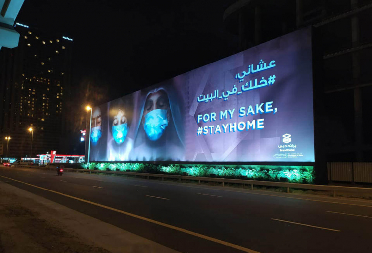 Brand Dubai outdoor ad campaign encourages public to stay at home