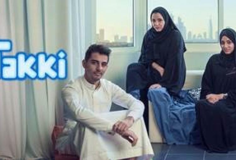 Saudi-based Takki launches on Netflix