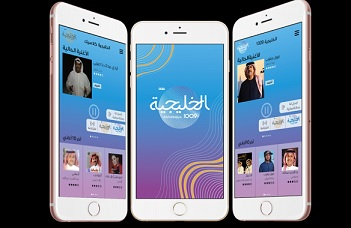 ARN launches Al Khaleejiya Classic and Al Arabiya Cassette