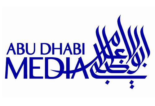 Abu dhabi media, Emirati, Network, Presenter, Rebrand, Relaunches, Television, TV, News, Content production