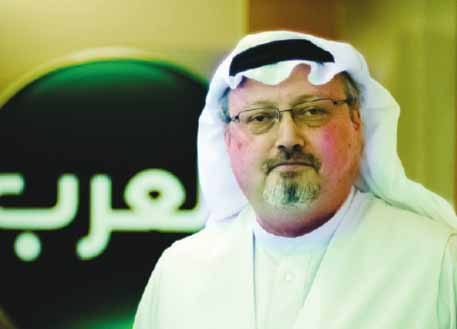Jamal Khashoggi says Alarab TV will come back on air with same independent standards