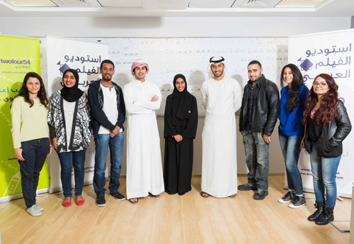 Arab Film Studio 2015 contestants.