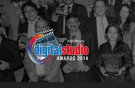 Digital Studio Awards – shortlist revealed, News, Broadcast Business