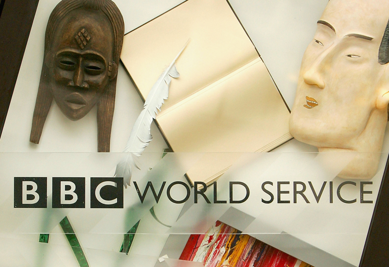 BBC World Service will broadcast Al Amwaj on March 21.