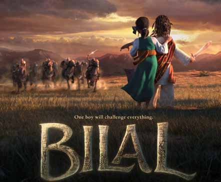 Arab cinema, Bilal, DIFF, Film, Movie review, News, Content production