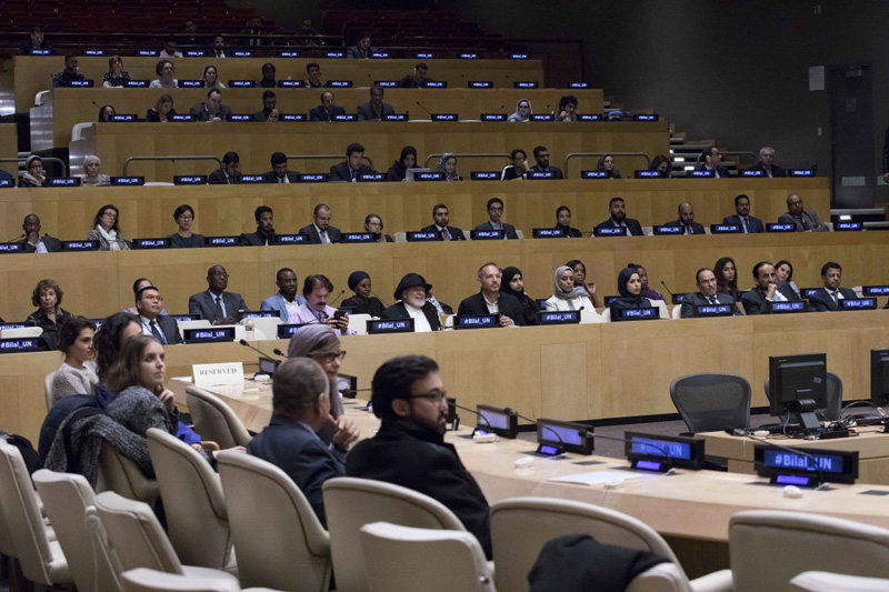 Bilal's UN premiere at New York.
