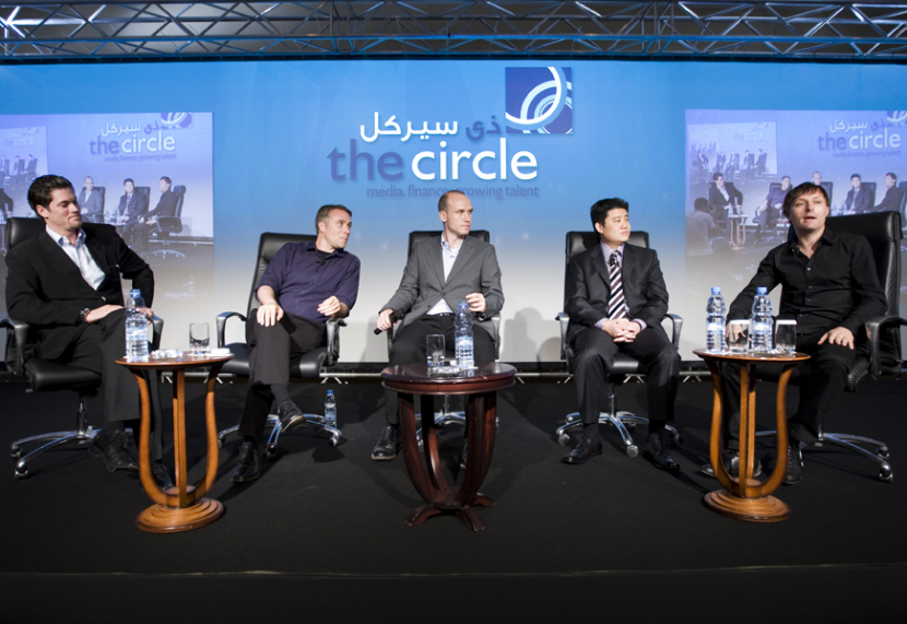 The Circle Conference was held at Abu Dhabi's Shangri-La Hotel in 2008