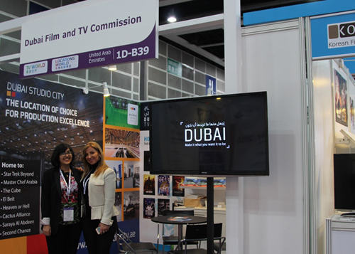 The Dubai delegation at Filmart 2016.