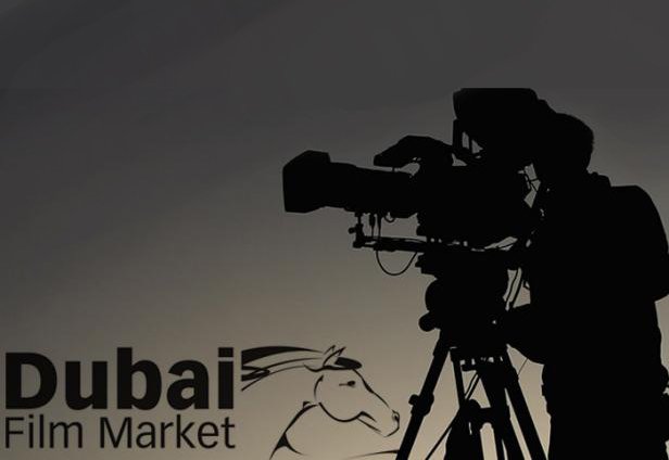 Arab, Beirut DC, DIFF, Documentary, Enjaaz, Film, Films, Funds, Makers, News, Content production