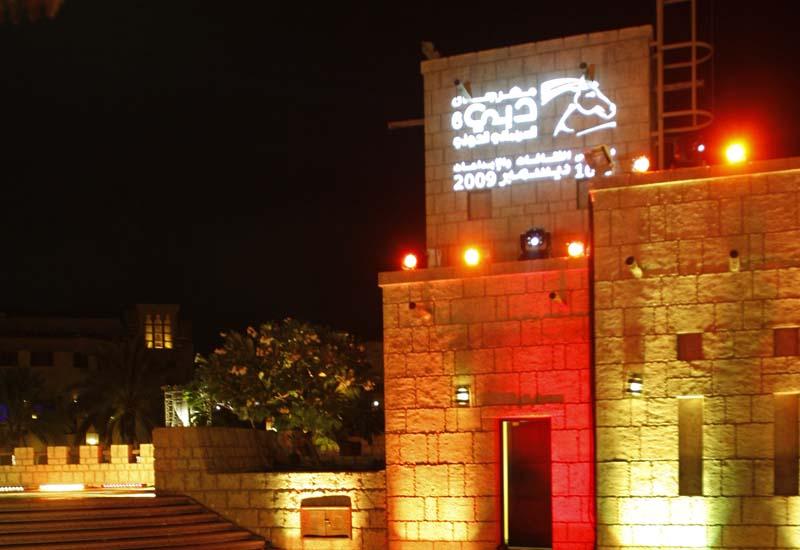 DIFF, Dubai International Film Festival, Royal Film Commission of Jordan, News, Broadcast Business
