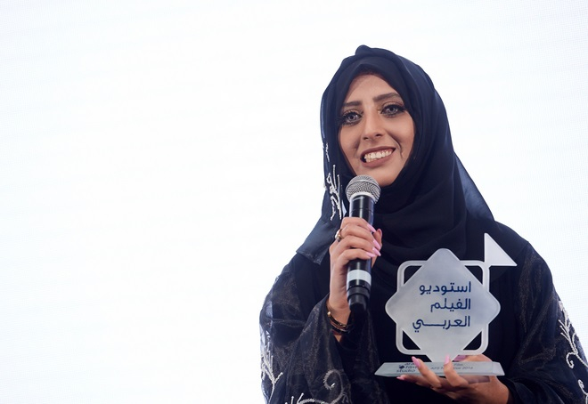 Eman Talal Alsayed collected the scriptwriting accolade at the Muhr Awards.