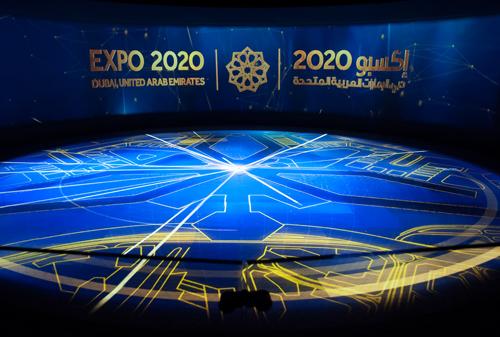 The UAE pavilion at Expo 2015 Milano.