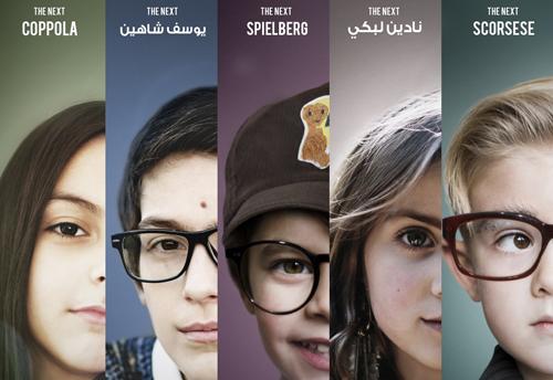 2015, Childrens, Cinemas, Competition, Dubai, Emaar, Film, Filmmakers, Filmmaking, Kids, Reel, Young, News, Content production