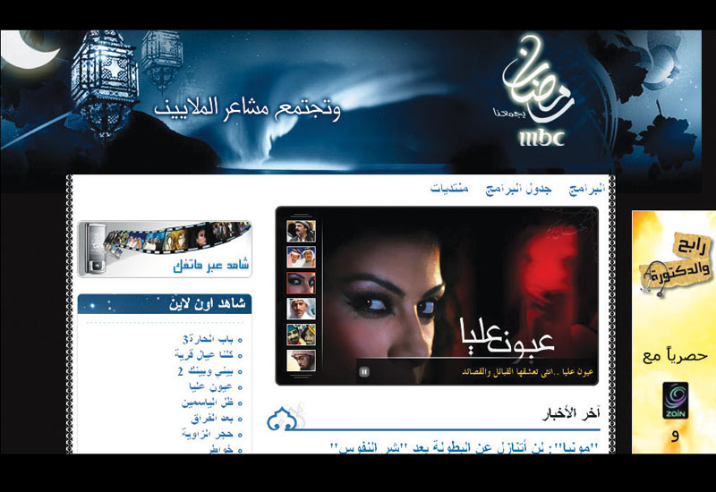 Fox International, Free to air, MBC 2, Middle East television, Sam Barnett, Interviews, Delivery & Transmission