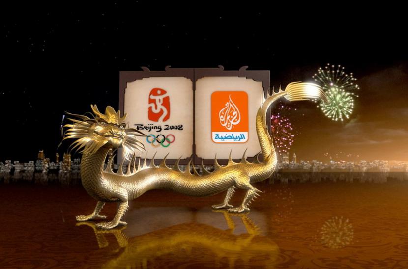 METAphrenie won several awards at this year?s Promax BDA Arabia Awards for the work it produced on the Beijing Olympics for Al Jazeera Sport last summ