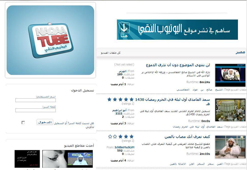 A screenshot from the site's home page.