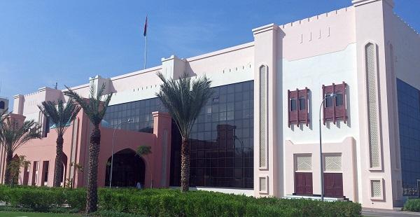Oman TV HQ in Muscat