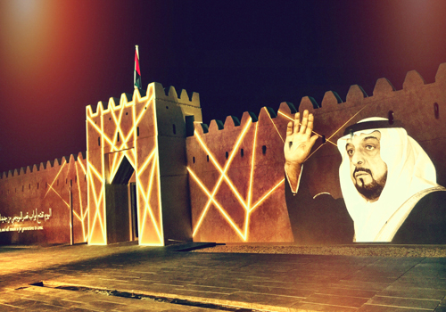 The newly-restored fort complex, Qasr Al Muwaiji, reopened as a museum and exhibition.