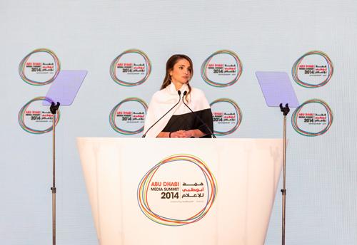 Her Majesty Queen Rania Al Abdullah, Queen of the Hashemite Kingdom of Jordan, at ADMS 2014.