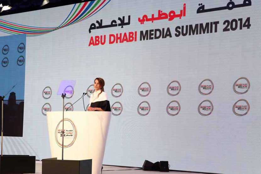 Queen Rania gives the opening address at ADMS.