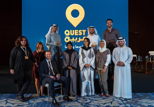 The Quest Arabiya team in 2017.