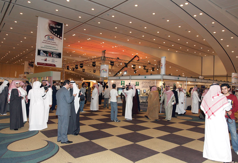Riyadh Media and Multimedia Exhibition. Saudi Arab, Salman Ali Almutaiwee