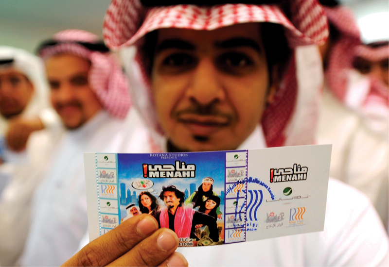 Saudi Arabia, Saudi Arabia cinema, Cinema screens, Middle east cinema, SEVEN, Saudi Entertainment Ventures, Public Investment Fund