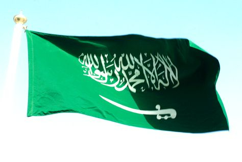 Saudi Arabia closes offices of Wesal TV, News, Broadcast Business