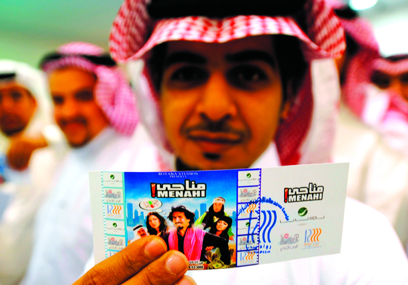A Jeddah film buff pictured with his ticket to the screening of Menahi